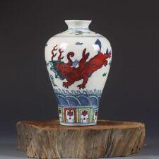 China antique Porcelain jingdezhen MING CHENGHUA Elephant  prunus vase