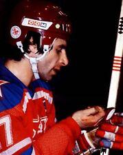 Valeri Kharlamov Team USSR Russia 8x10 Photo