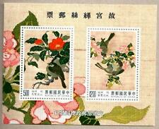Taiwan 1992 Silk Tapestry National Meseum S/S - Flower Painting Bird