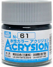 GSI CREOS GUNZE MR HOBBY ACRYSION ACRYLIC N061 N61 IJN Gray Mitsubishi PAINT 10m