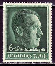 THIRD REICH 1938 mint MNH National Party Convention stamp! CV $24.00