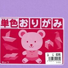 "80s Japanese Origami Folding Paper 6"" Lavender #1629 S-1735"