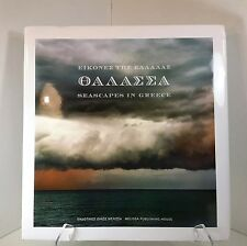 Seascapes In Greece Coffee Table Photographic Scenic Book Dimitris Philippidis