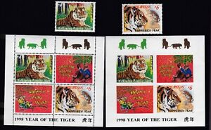 Philippines 1997 New Year Zodiac Year of TIGER 2v + 2 S/S ( Perf+Imp )  NH