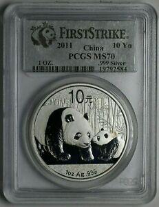 2011 China Silver Panda PCGS MS70 - 112835A