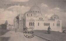 ALGERIA - Alger - Ecole Superieure Arabe 1915