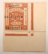 PALESTINE Stamp Tab Three Milliemes Overprint