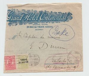 ROMANIA COVER 1916 GRAND HOTEL CONTINENTAL BUCHAREST USED ROYAL POST RARE