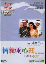 Fall Guy DVD Fukasaku Kinji Matsuzaka Keiko Japanese NEW R3 Eng SUb