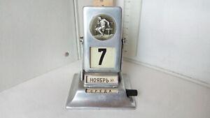 1155 Souvenir Russian Soviet USSR vtg rotating perpetual metal calendar LMD