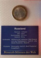 """Russland 10 Rubel 2010 """"Bryansk"""" SPMD"""