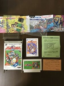 Game soft FamiCom 『Battle baseball』Box and with an instructions from Japan ☆