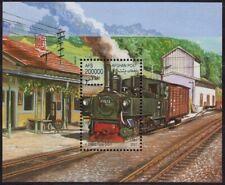 Afghanistan 2001 MNH MS, Train, Steam Locomotive, Transport, Railways