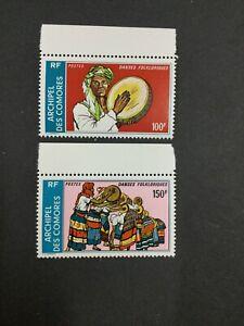 MOMEN: COMOROS COMORO ISLANDS SC#152-153 NO OVPT 1975 MINT OG NH $180 LOT #7453