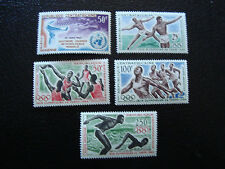 REPUBLIQUE CENTRAFRICAINE - timbre - yt aerien n° 21 a 25 n** (A7) stamp