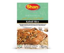 Shan - Arabic Seasoning Mix - Kabuli Rice - 70g | Ships World Wide