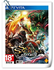 PSV SOUL SACRIFICE DELTA ENG / 闇魂獻祭 中文版 SONY PlayStation VITA Action SCE