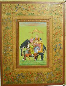 Maugham Maharajah Maharani Love Seen Painting Decorative Wall Hanging Indian Art