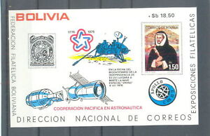 Bolivia 1976 Space & 200th Anniv.of American Independence S/S, Mi #Bl72 MNH