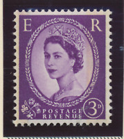 Great Britain Stamp Scott #358cp, Mint Lightly Hinged