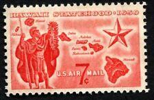 STATEHOOD HAWAII, AIR MAIL, Scott C55 U.S.A. 7-cents MNH/OG 1959 Excellent (390)