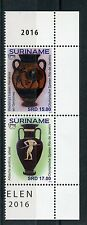Suriname 2016 MNH Olympic Games Rio 2016 2v Set Amphora Olympics Stamps