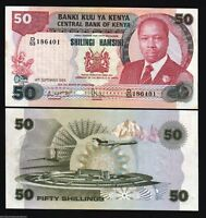 KENYA 50 SHILLINGS P22 C 1986 AIR PLANE MOI UNC* CURRENCY MONEY BILL BANK NOTE
