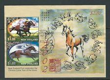 NUEVA ZELANDA 2002 AÑO DE LA DEL CABALLO HOJA MINIATURA BIEN UTILIZADO