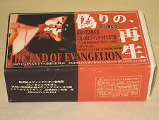 END of EVANGELION UNIT 02 PROD MODEL - Non-Scale Hobby Kit  GAINAX Garage SAKANO