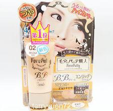 SANA Pore Putty BB Cream Enrich 30g SPF50+ PA++++ 02 Light Skin Color