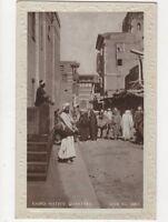 Cairo Native Quarters Egypt Vintage RP Postcard 587a