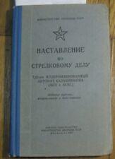 Book Manual machine carbine Kalashnikov Ak Russian 7.62 Gun Army Soviet Soldier