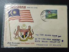 1958 1v Stamp Private  FDC 1st Anniversary Merdeka Malaysia Malaya Flag design