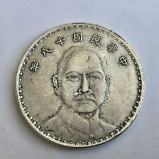 CHINA COIN - COUNTERFEIT ? - gr.21 ASW mm.39. Only for study.