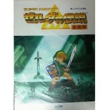 The Legend of Zelda Piano sheet music collection book