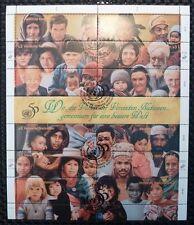 UNO WIEN 190/201 50 JAHRE UNO 1995 ZD-BOGEN ESStpl. TOP! z487