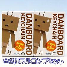 Yotsuba&! Danbo Shiny Key Chain Ring Fob Danboard (All 2 Complete Set ) Koiwai