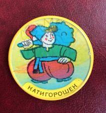 USSR Ukraine Katigoroshek Märchen Cartoon Pin Abzeichen Wackelbild 3D LENTICULAR