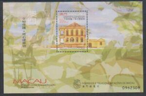 Macau - 1999, Buildings Foglio - Nuovo senza Linguella - Sg MS1121