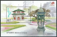 Macau - Bibliotheken Block 132 postfrisch 2005 Mi. 1386