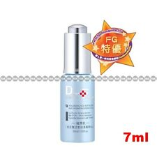 Derma Formula Intensive Hydration with Moisture Hyaluronic Acid Plus - 7ml