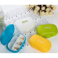 1PC Small Pill Box Medicine Dispenser Sealed Container Pill Boxs Mini Pill_sy