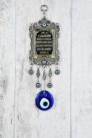 Islamic Religion Wall Ornament Home Decor Allah C.C Muslim Ayetel Kursi Prayer