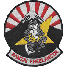 US Navy VF-21 Fighter Squadron F-14 Tomcat Banzai Freelancer Patch NEW!!!