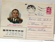 URSS CCCP  TIMBRES OBLITERES SUR LETTRE port gratuit Ru25