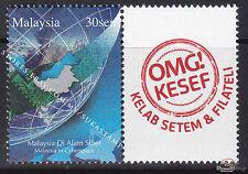 [SS] Malaysia 2016 Kelab Setem & Filateli KESEF SETEMKU STAMP