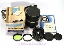 Zenitar-M 1,7/50 mm Best Russian SLR lens M42 mount.Mint, old stock.№856480