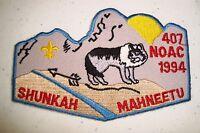 OA SHUNKAH MAHNEETU LODGE 407 GRAND TETON WOLF BSA 1994 NOAC DELEGATE FLAP BLUE