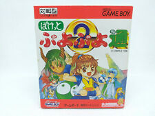 GAME BOY GB Puyo Puyo 2 Japan Version Complete