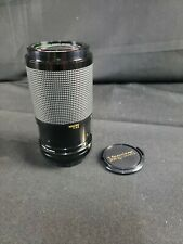 Magnicon XC 70-200mm 1:4.5-5.6 Zoom Lens for Canon Film SLR Camera FD Mount